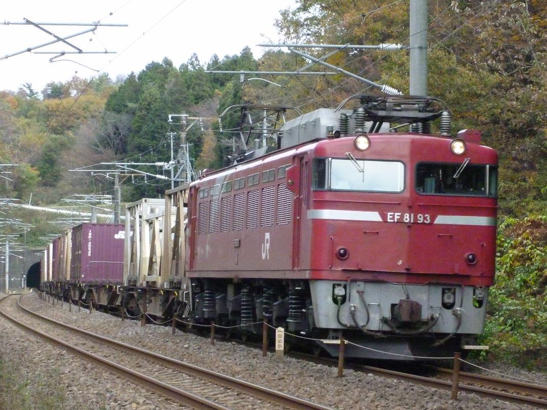 11/20 常磐線遠征撮影記2 2092レ、EF510試運転
