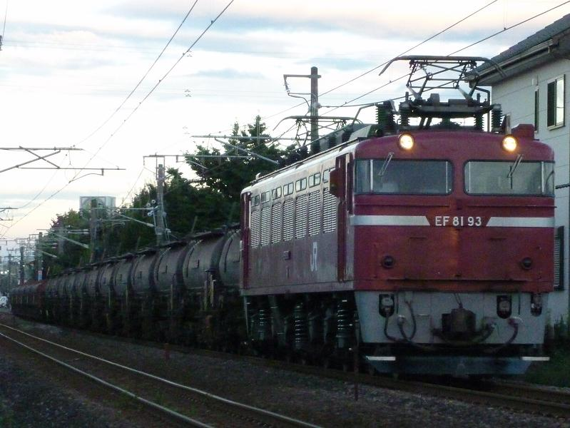 9/17 鉄道mini撮影記 EF81-93 安中貨物