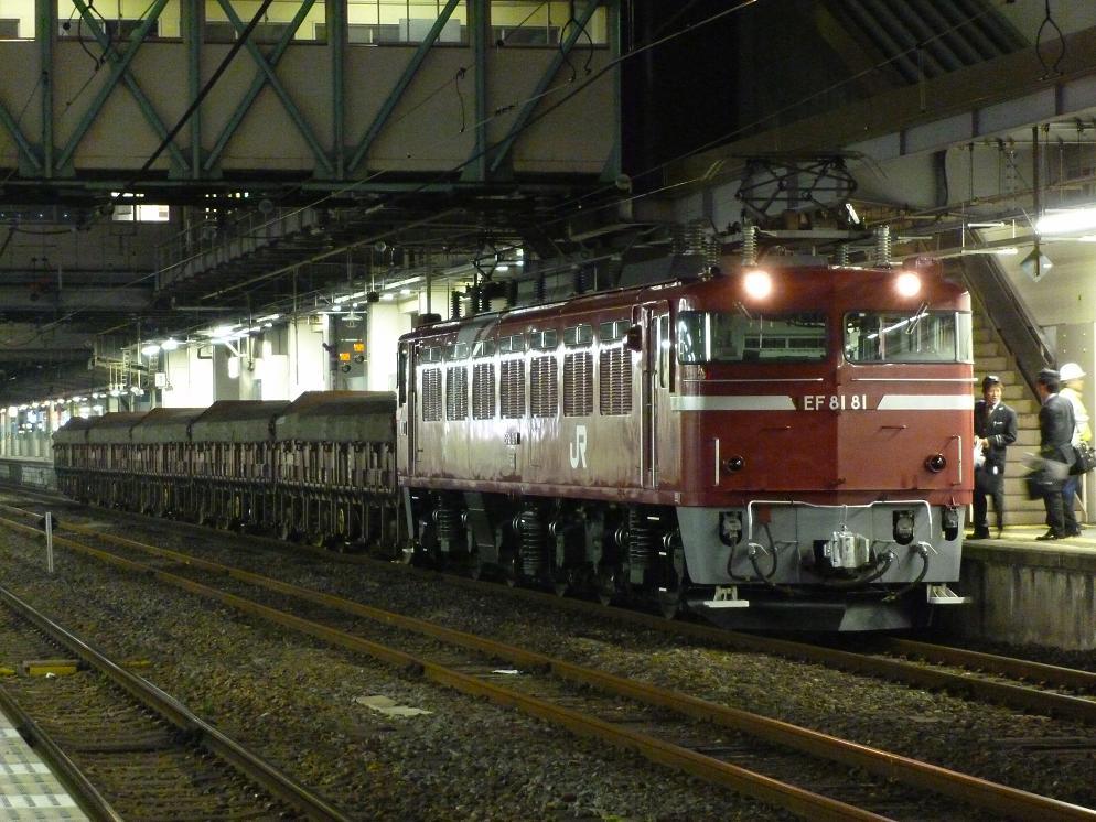 11/12 鉄道mini撮影記 EF81-81(元お召し機) 安中貨物(5781レ)@高崎