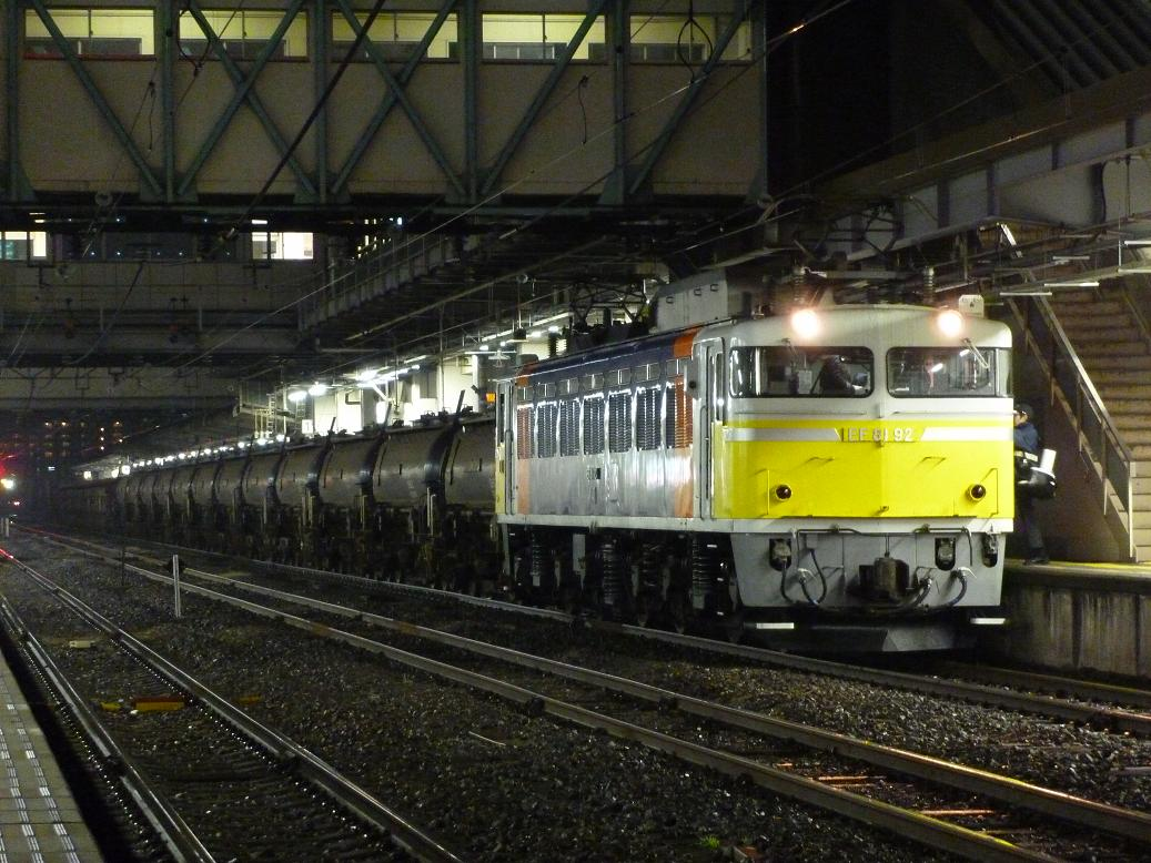 11/22 鉄道mini撮影記 EF81-92(カシ釜) 安中貨物(5781レ)@高崎