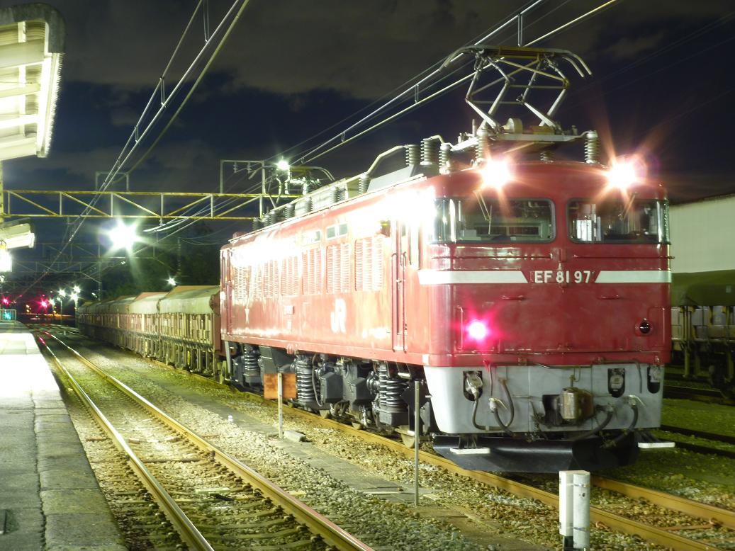 11/10 鉄道mini撮影記 EF81-97 安中貨物(5781レ)@安中