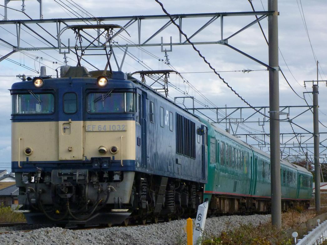 11/23 鉄道撮影記 高崎線貨物&EF64-1032+やまなみ救援など撮影