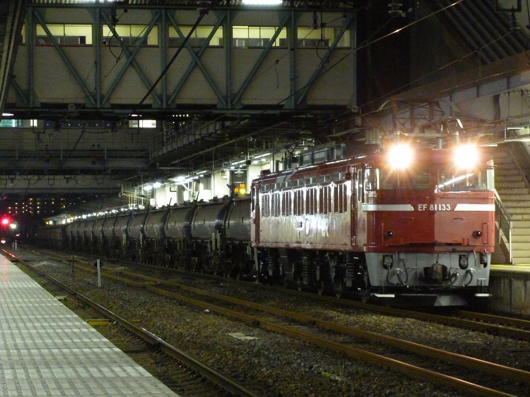 11/30 鉄道mini撮影記 EF81-133(ヒサシ付) 安中貨物(5781レ)@高崎