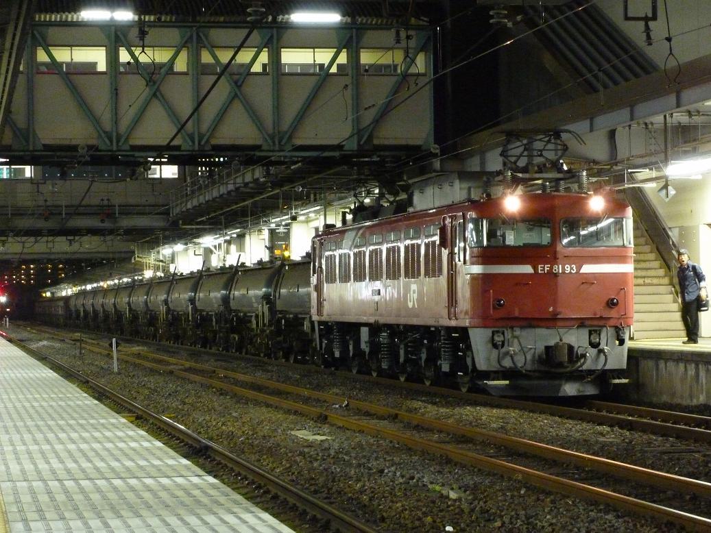 11/19 鉄道mini撮影記 EF81-93 安中貨物(5781レ)@高崎