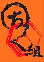 sakuzi