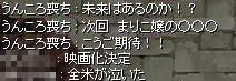 20131225_05.jpg