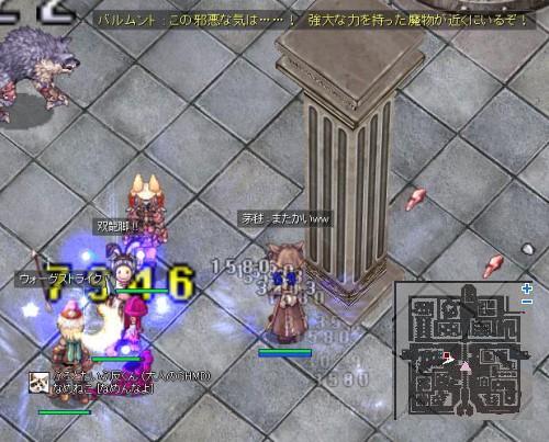 20131228_01.jpg
