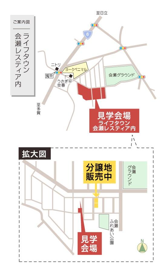 SH日立 地図(2010.6.19)