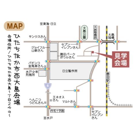 SH日立 地図(2010.7.24)