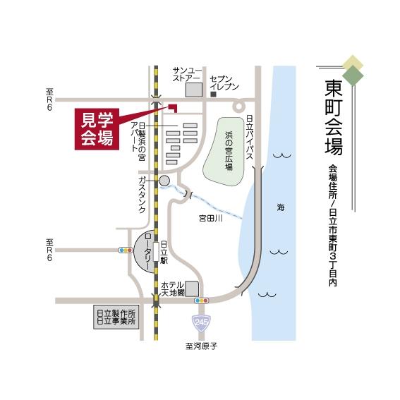 SH日立 地図(2010.8.14)