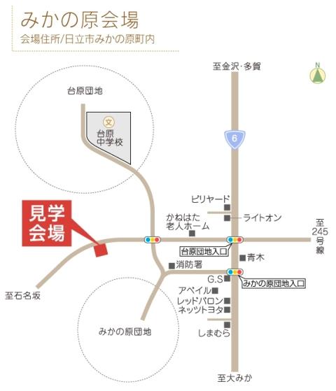 SH日立 地図(2010.9.18)