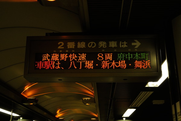 DSC_3205.jpg