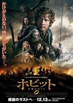 poster2_20141219215835c74.jpg