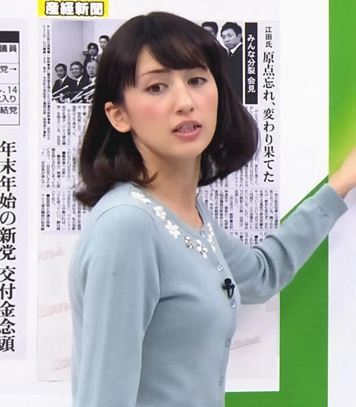 小林悠 横乳キャプ・エロ画像4