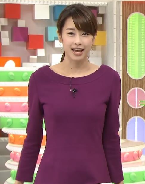 加藤綾子 巨乳キャプ・エロ画像2
