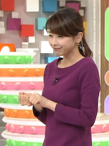 加藤綾子 巨乳キャプ・エロ画像3