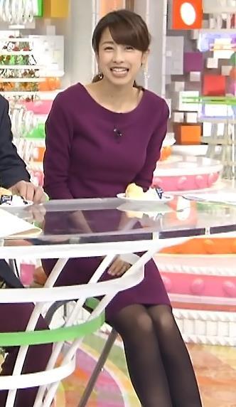 加藤綾子 巨乳キャプ・エロ画像5