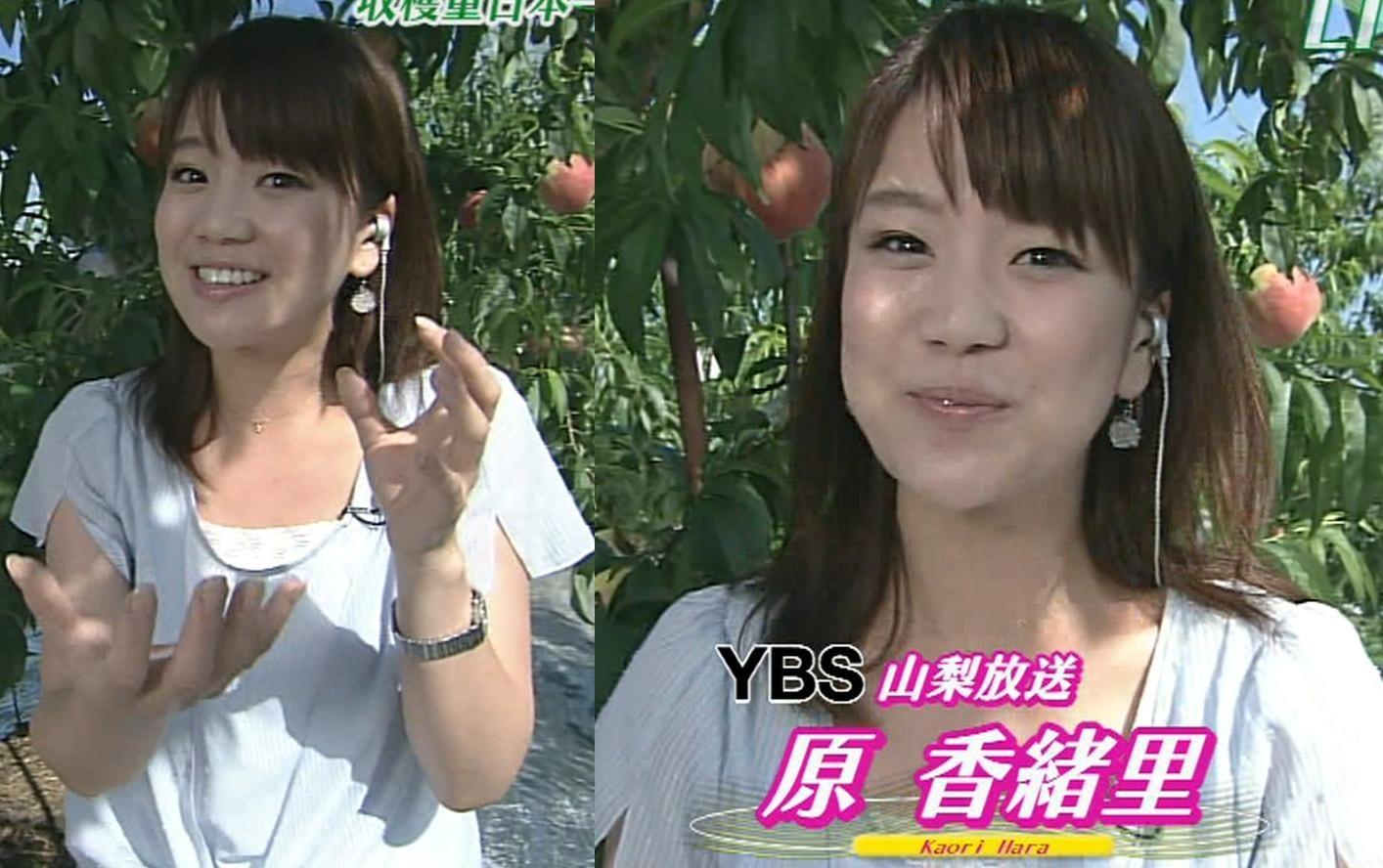 原香緒里 地方のかわいいアナウンサーキャプ画像(エロ・アイコラ画像)