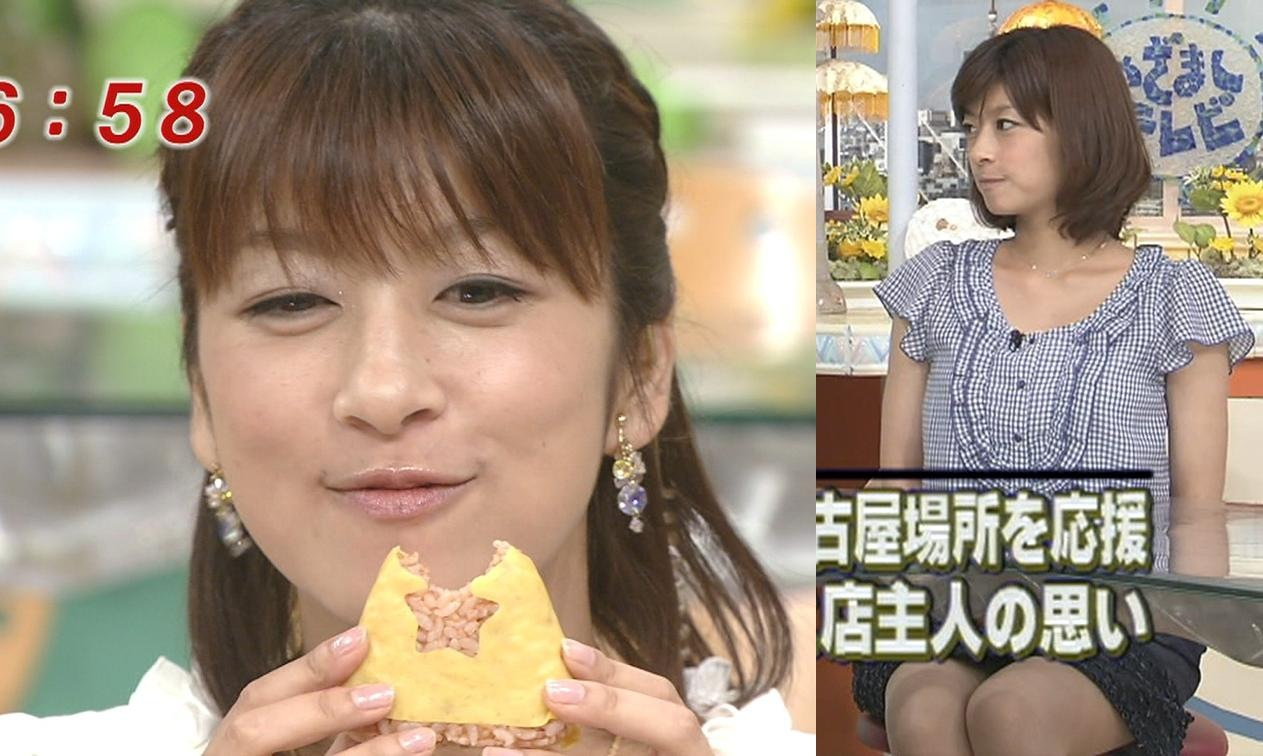生野陽子 ミニスカのデルタゾーンキャプ画像(エロ・アイコラ画像)