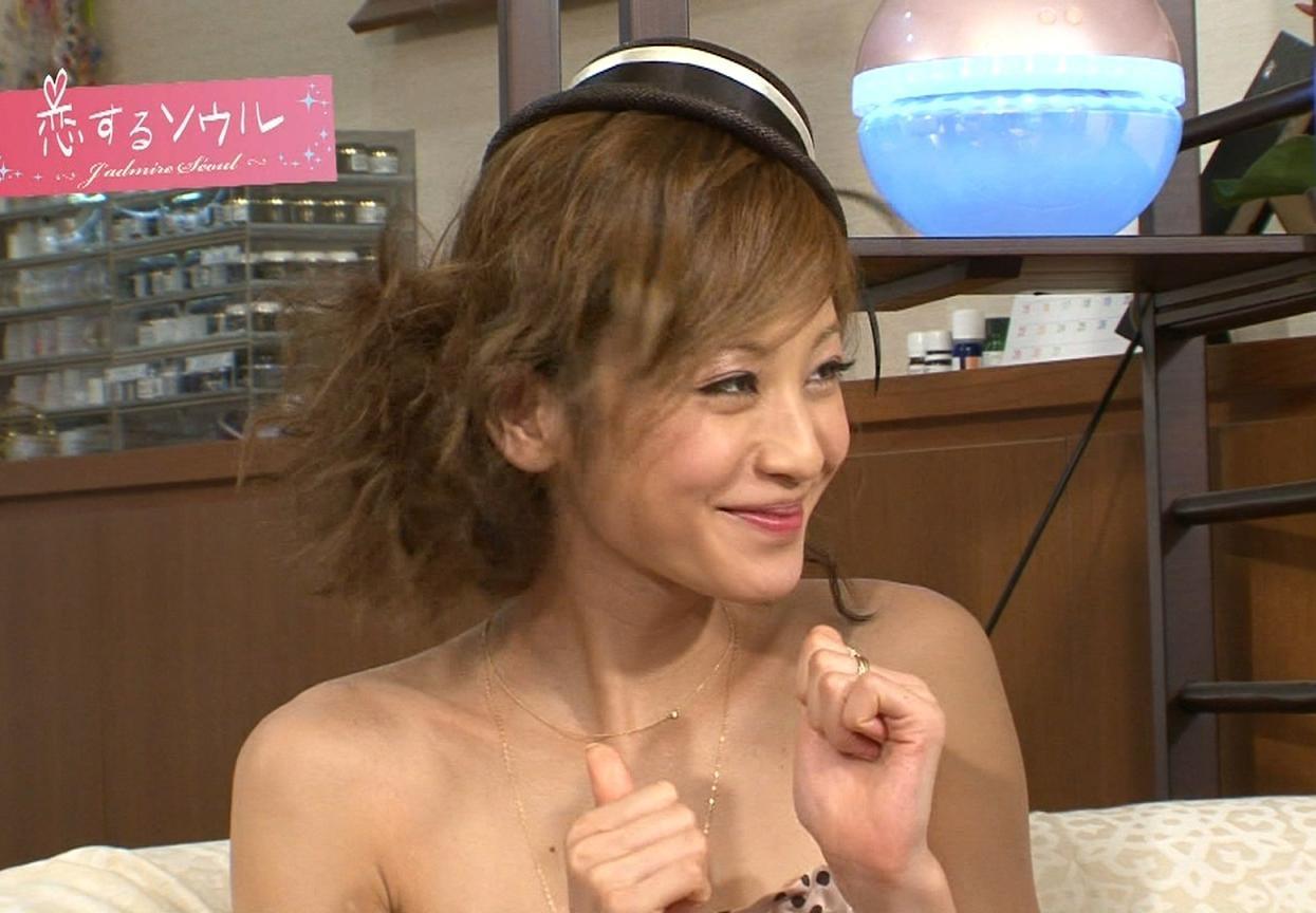 西山茉希 裸に見える服キャプ画像(エロ・アイコラ画像)