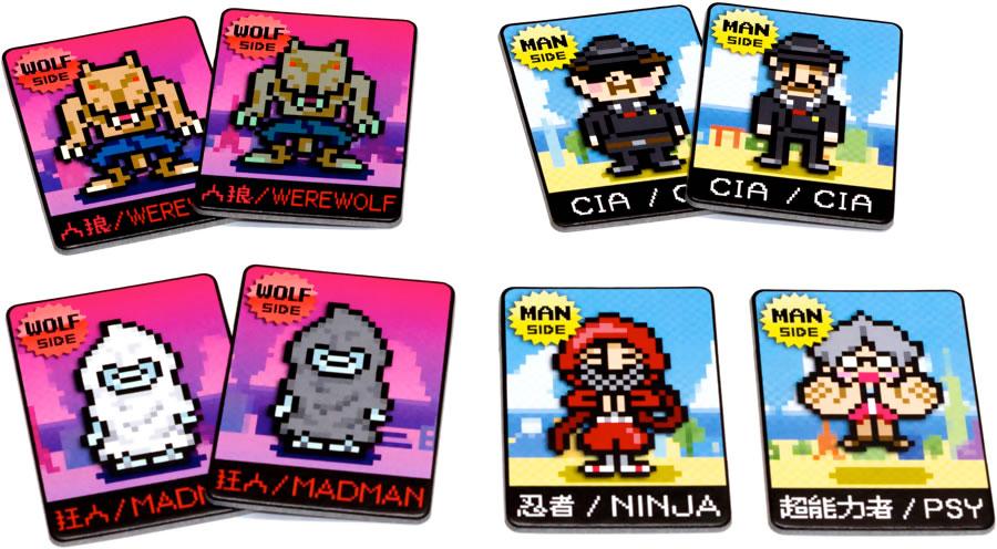 ワンナイト人狼 超人ver:超人たちカード