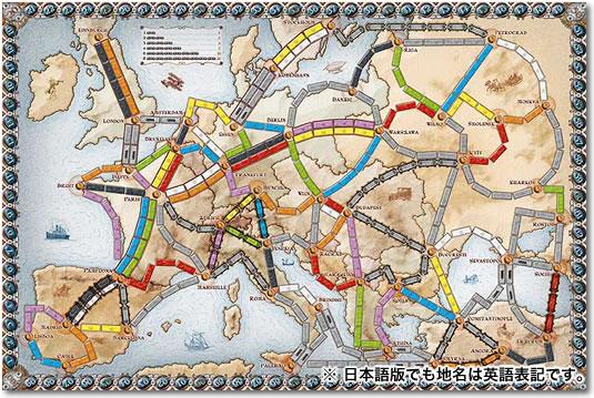 チケット トゥ ライド・ヨーロッパ:ゲームボード