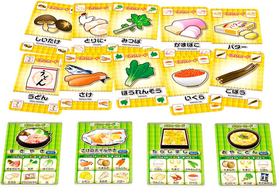わしょくレシピ:カード例14枚