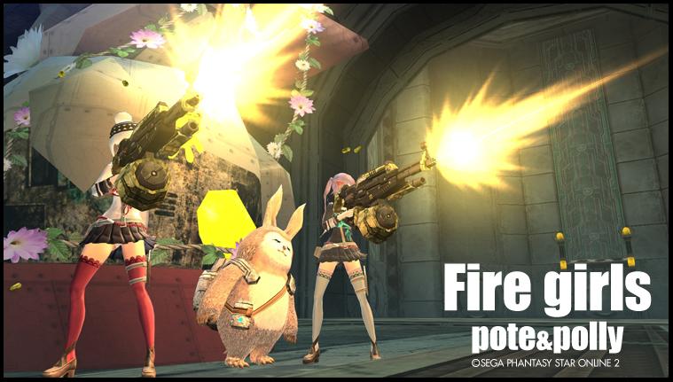 Firegirls20140121.jpg