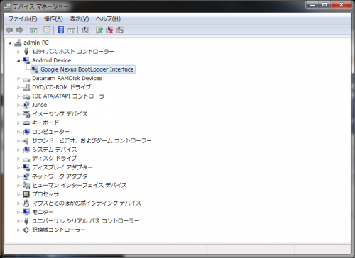 Google_nexus4_root_050.png