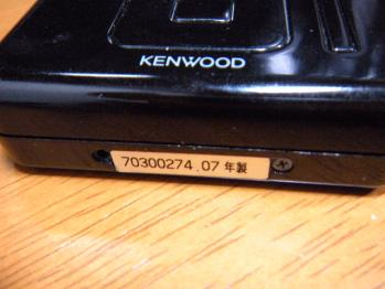 Kenwood_HD30GB9_105.jpg