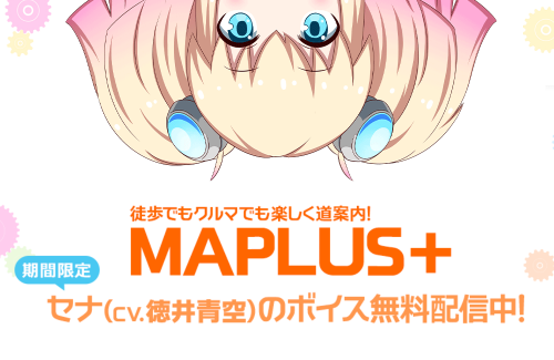 Maplus_pit_001.png