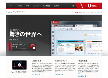 Opera11_seisikiban_004.png
