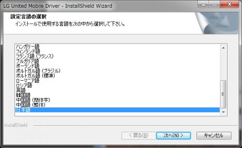 nexus4_fomaplus_area_004.png