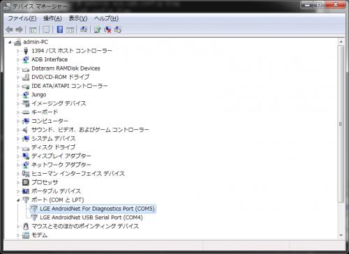 nexus4_fomaplus_area_024.png