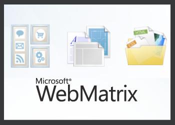 webmatrix_000.png