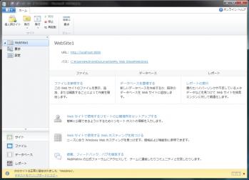 webmatrix_010.png