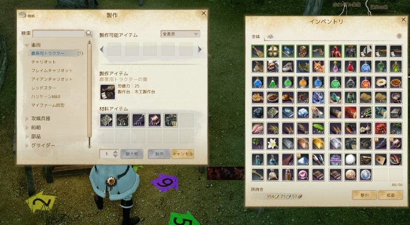 201312262343366da.jpg