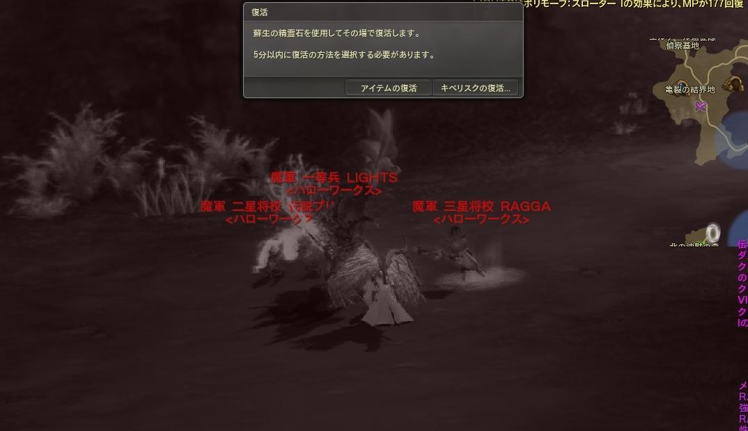 20141125010203fdf.jpg