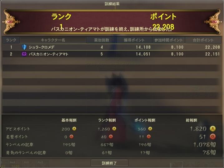 20141126000750e94.jpg