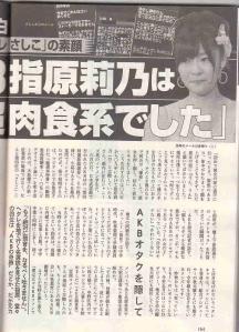 saseko_001.jpg