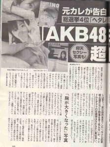 saseko_002.jpg