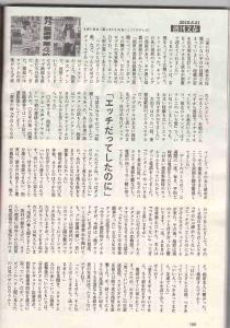 saseko_003.jpg