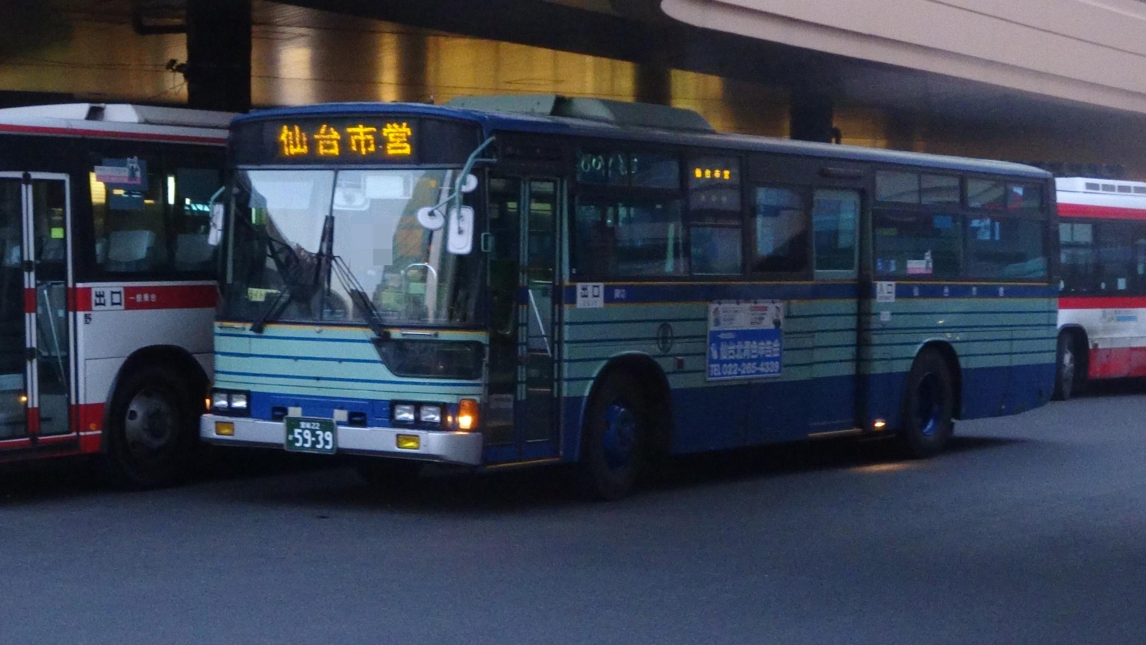 乗り物と旅行のBLOG 仙台市営バス M5939 三菱自動車工業 エアロスターK ...