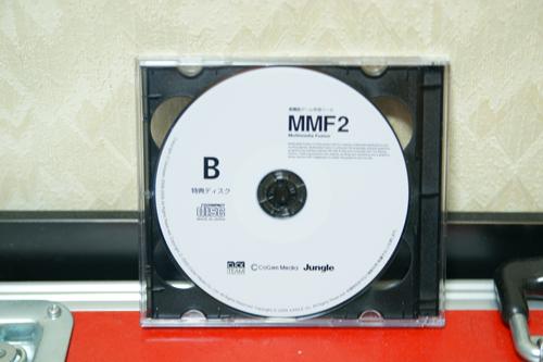 mmf2.jpg