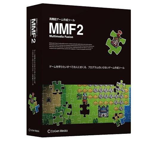 mmf2_4.jpg