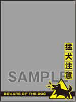 bcp8_mouken.jpg