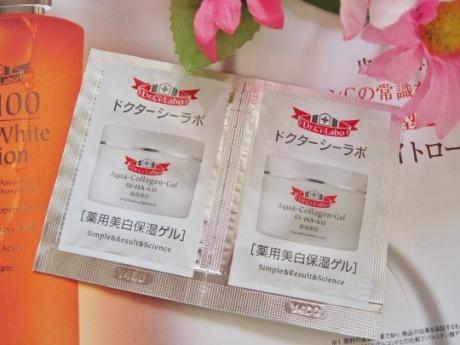 APPS、フラーレン、EGFも入った化粧水!【ドクターシーラボ】 100倍浸透実感セットが無料!