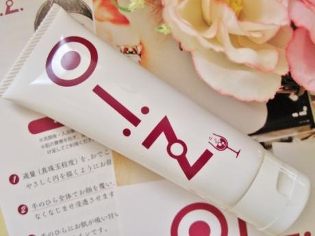 5つの美肌発酵菌で トラブル改善に【O.I.Z(オイズ)】PB・多機能オールインワンジェル美容液!