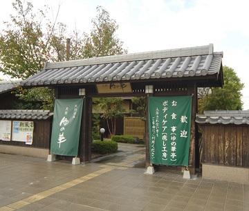 ph_yunohana_0011.jpg
