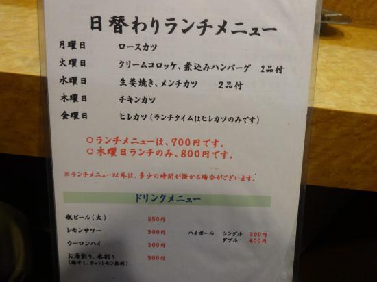 DSC00273_convert_20140114203853.jpg